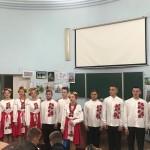 Конкурс читців патріотичної поезії «Слово про Україну»