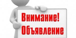 Нові сроки подання документів та зарахування